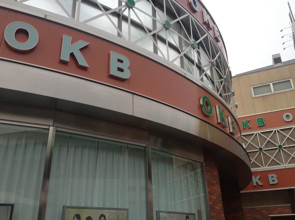 大垣共立銀行(SUS幕板パネル)3