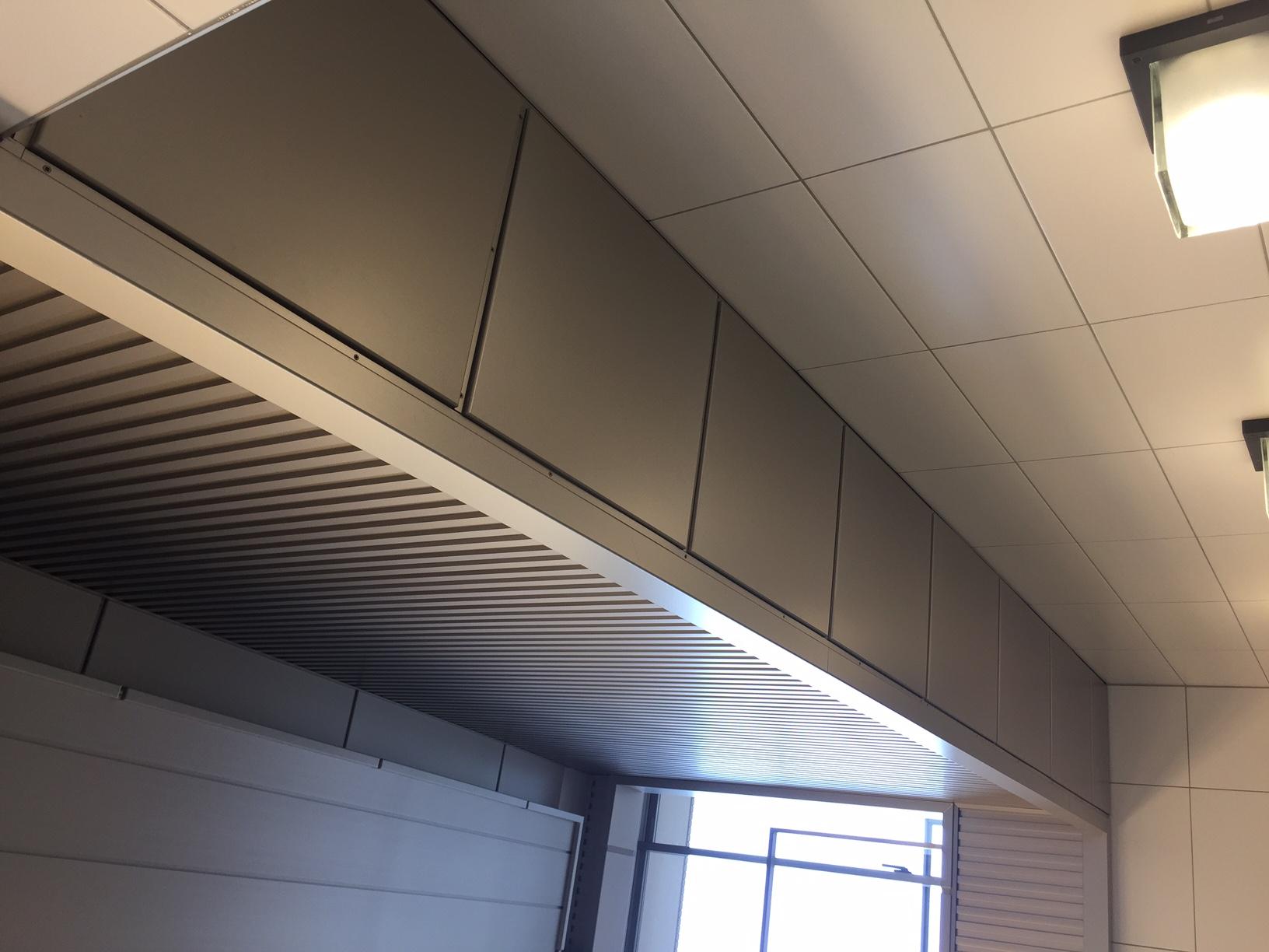 サンシティー立川昭和記念公園 天井照明パネル(4方) 天井・壁パネル・結露受け2