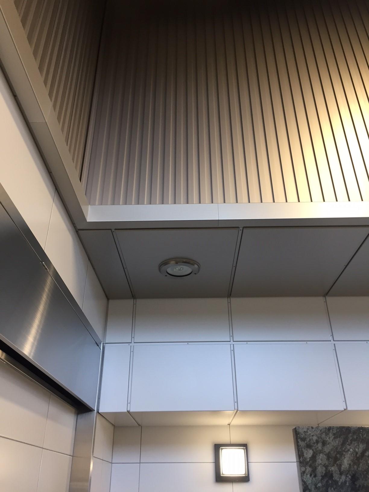 サンシティー立川昭和記念公園 天井照明パネル(4方) 天井・壁パネル・結露受け3