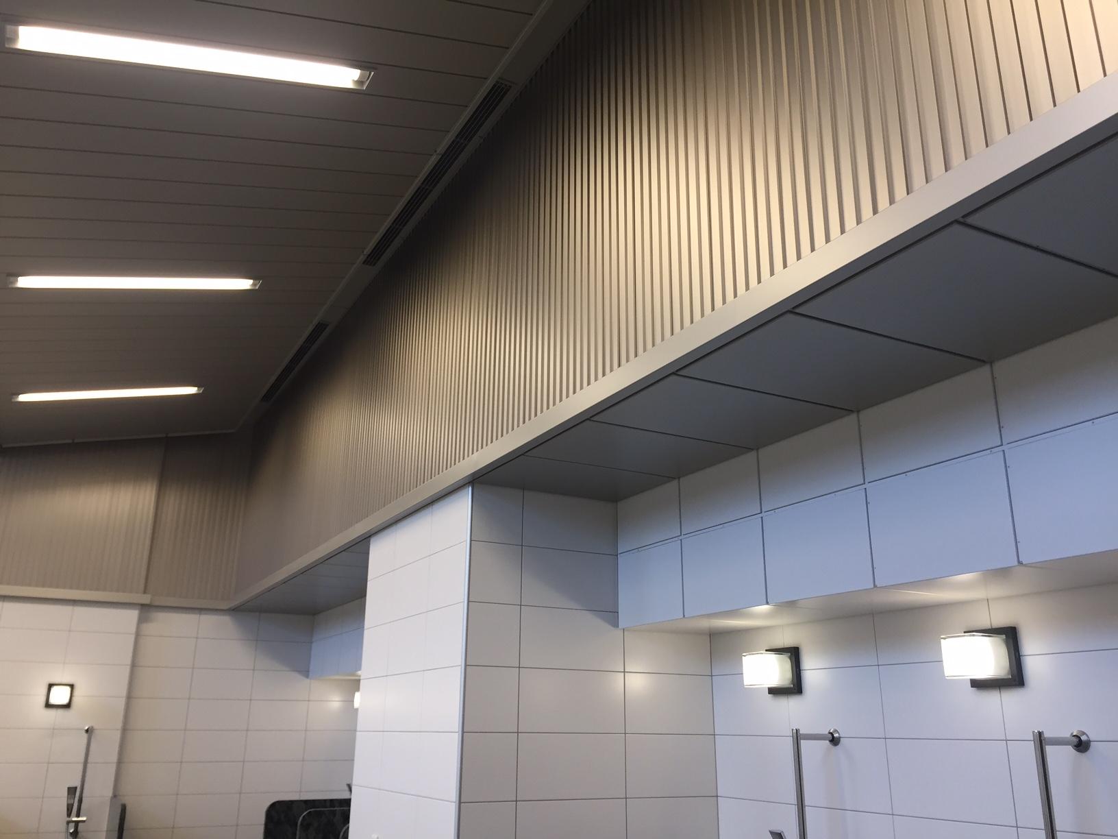 サンシティー立川昭和記念公園 天井照明パネル(4方) 天井・壁パネル・結露受け8