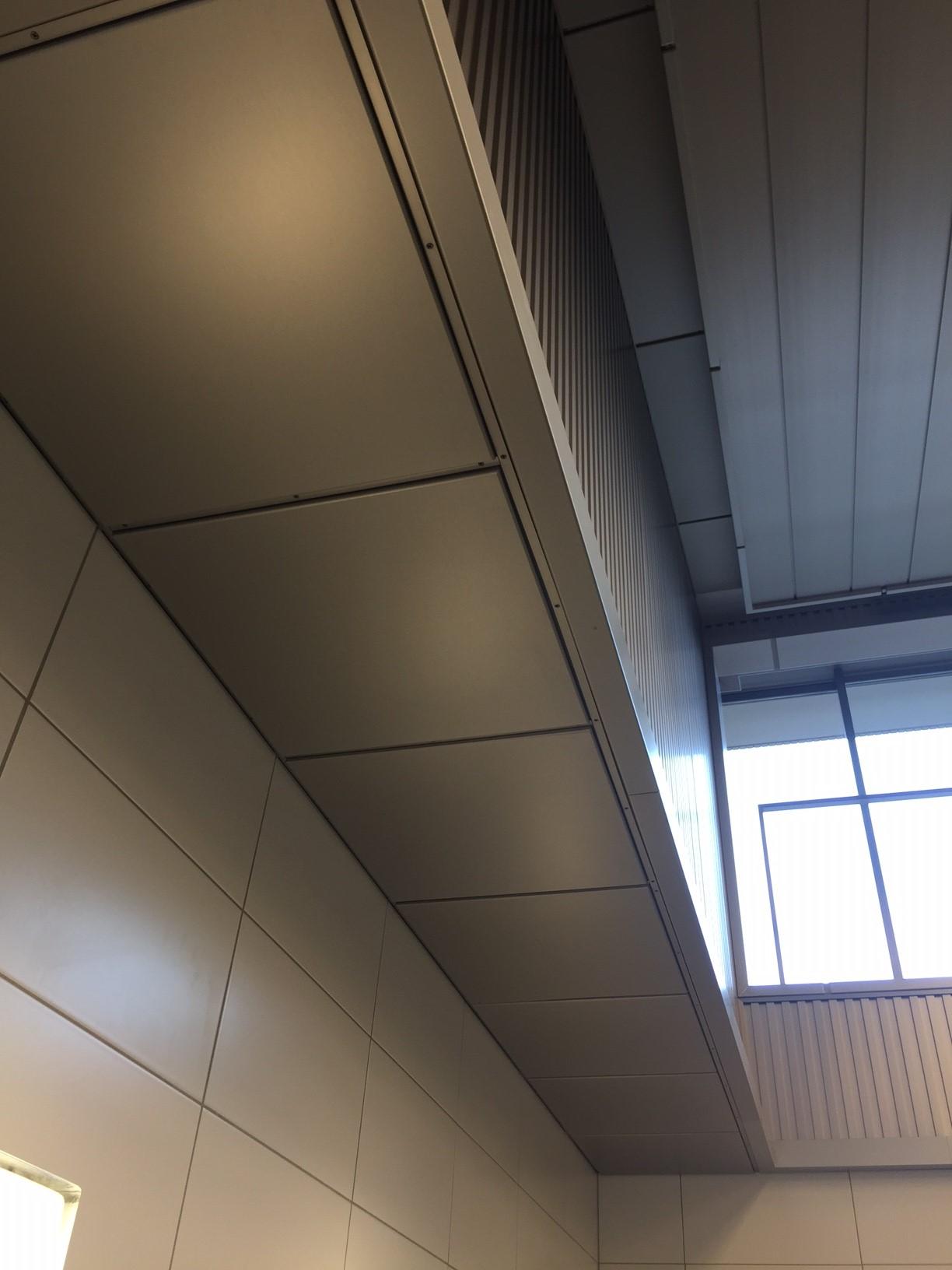 サンシティー立川昭和記念公園 天井照明パネル(4方) 天井・壁パネル・結露受け9