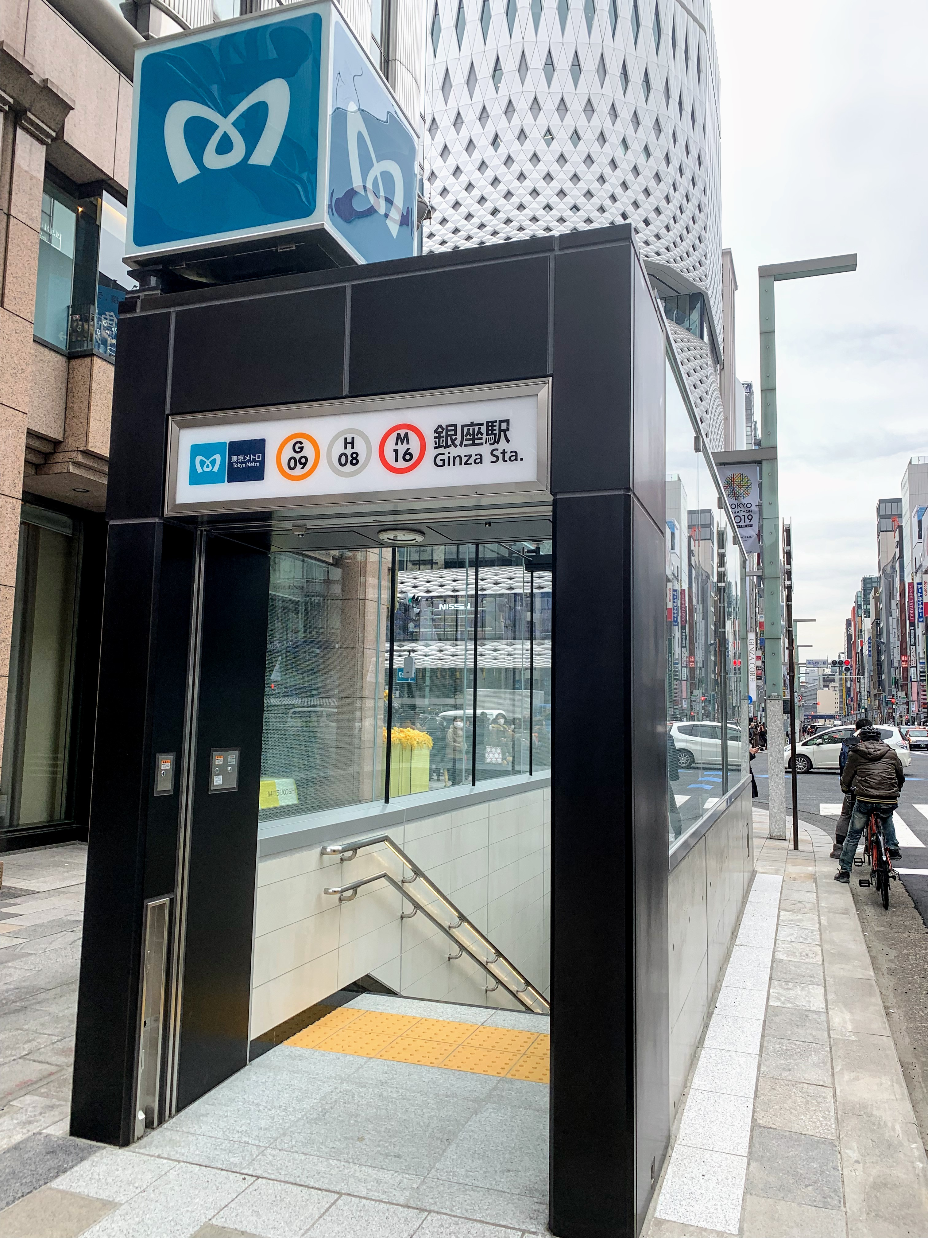 東京メトロ 銀座線銀座駅上屋