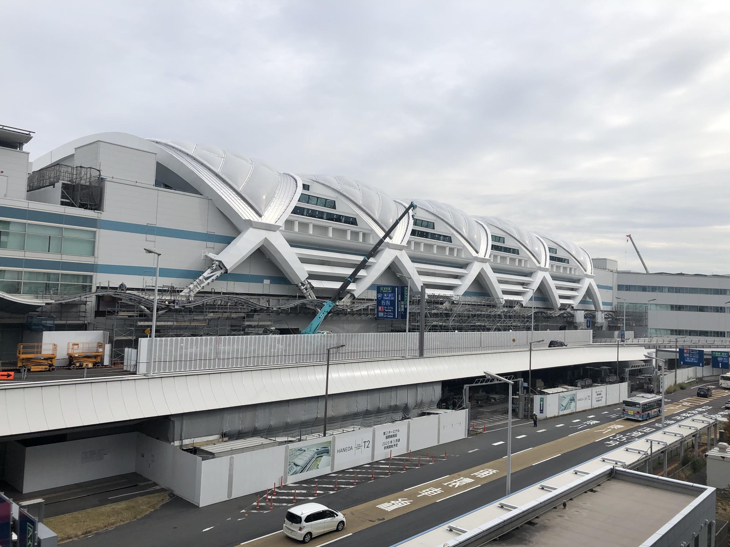東京国際空港第2ターミナルビル
