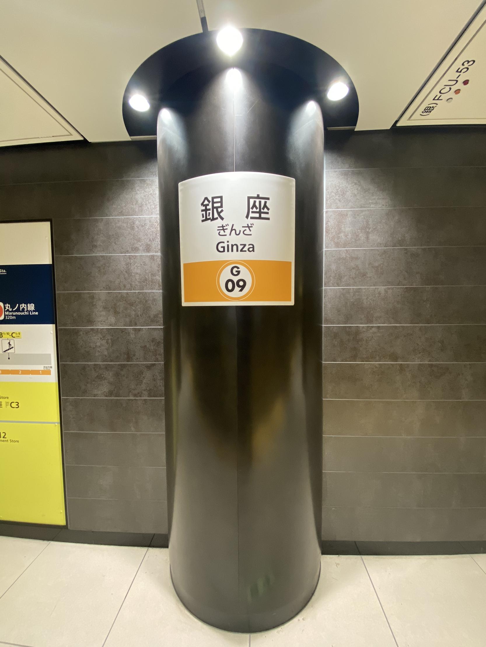 東京メトロ 銀座線銀座駅乗降場丸柱